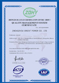 polymer ISO9001